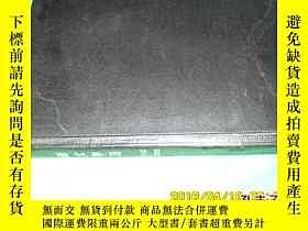 二手書博民逛書店語文學習1983年第7-12期下半年合訂本罕見【16開黑漆布硬精