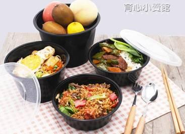 圓形一次性餐盒黑色外賣打包盒黑色加厚湯碗速食盒
