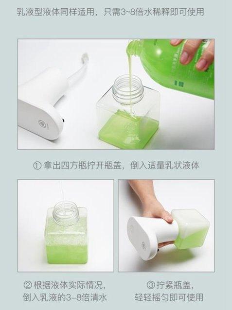 給皂器lebath/樂泡 自動感應泡沫洗手液機智慧出泡充電兒童家用皂液瓶  秋冬新品特惠