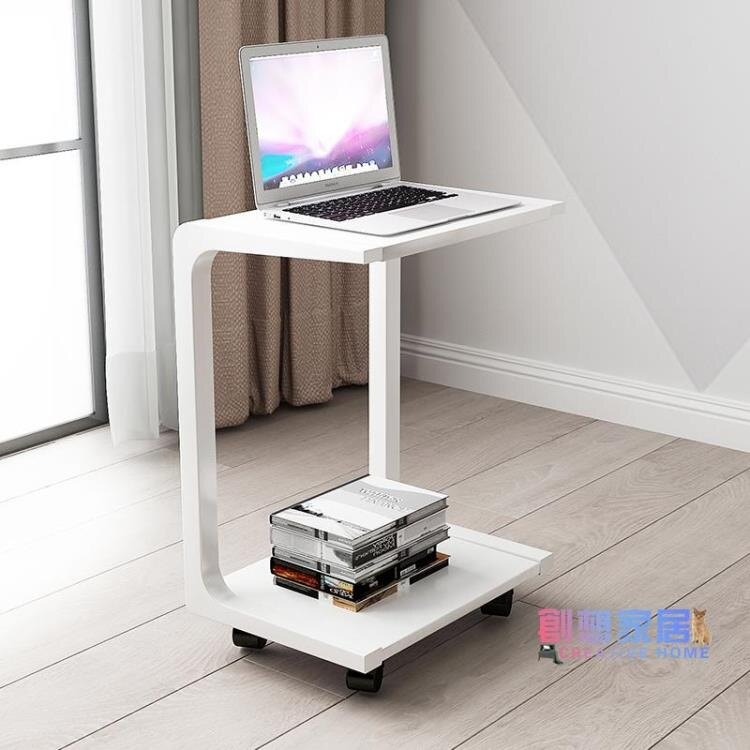邊几 實木邊几可移動北歐角几陽台簡約現代方桌輕奢沙發小茶几床邊桌JY【概念3C】