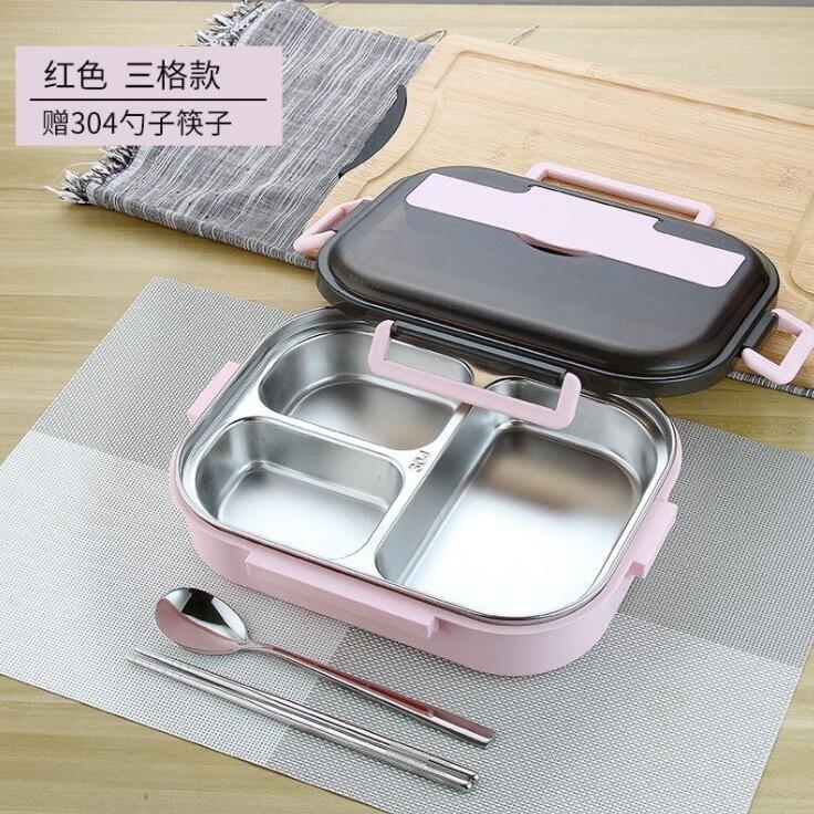 保溫飯盒 304不銹鋼飯盒保溫便當盒分格層1人兒童女學生小帶蓋正韓成人餐盒