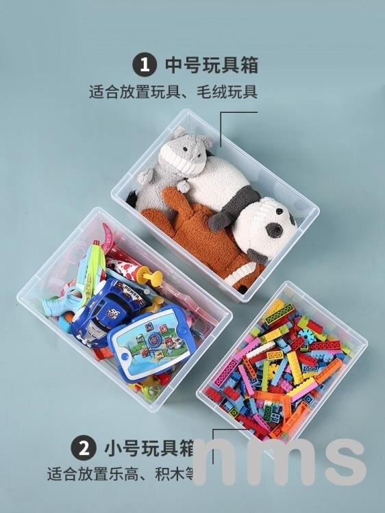 玩具收納箱筐積木收納盒神器寶寶盒子儲物盒透明兒童整理箱子