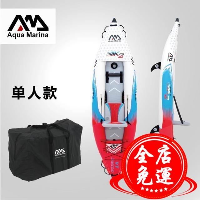 K2斗魚單雙人獨木舟皮劃艇高端進口拉絲料YYS