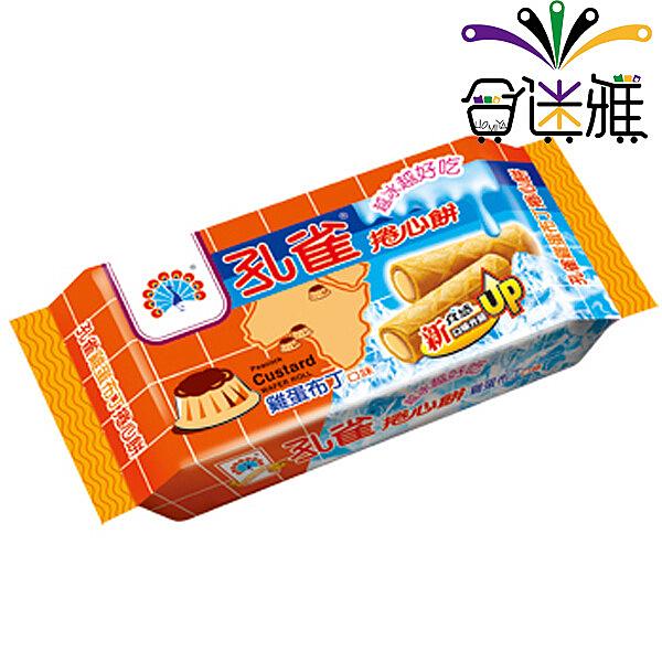 【免運直送】孔雀雞蛋布丁捲心餅63g-(12盒/箱)【合迷雅好物超級商城】-02