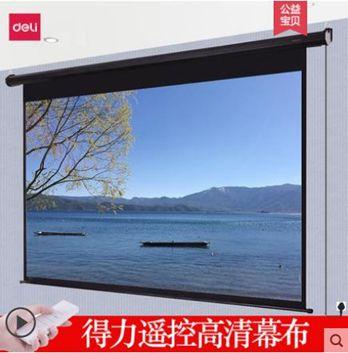 投影幕布投影幕布 高清3D家庭影院用投影機屏幕 辦公會議培訓教學100/120英寸