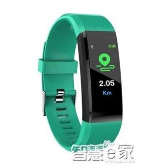 智慧手環 手環智慧手環男女情侶可穿戴式血壓測量儀家用 高精準手腕式手錶 【清涼一夏鉅惠】 清涼一夏特價