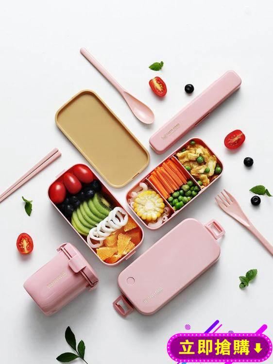 飯盒便當上班族日式減脂健身水果分隔型餐盒保溫可微波爐加熱