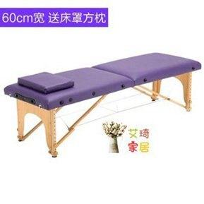 美容床 折疊按摩床便攜式手提家用推拿床針美容床T 6色 秋冬新品特惠
