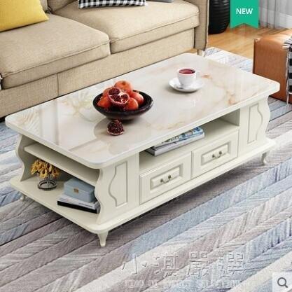 歐式簡約客廳創意茶几家用小戶型鋼化玻璃茶桌簡易圓角茶几子邊几CY