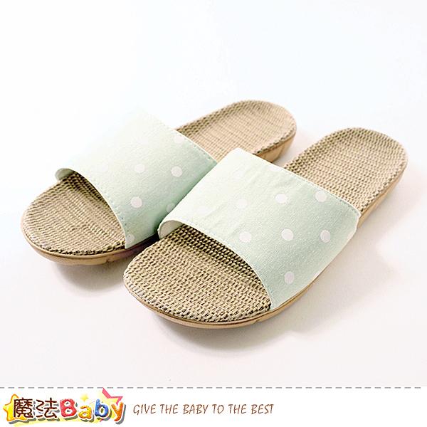 室內拖鞋 棉麻清涼居家拖鞋 魔法Baby