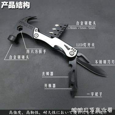 安全錘-日本福岡工具多功能羊角錘組合車載安全錘逃生便攜錘子組套出口