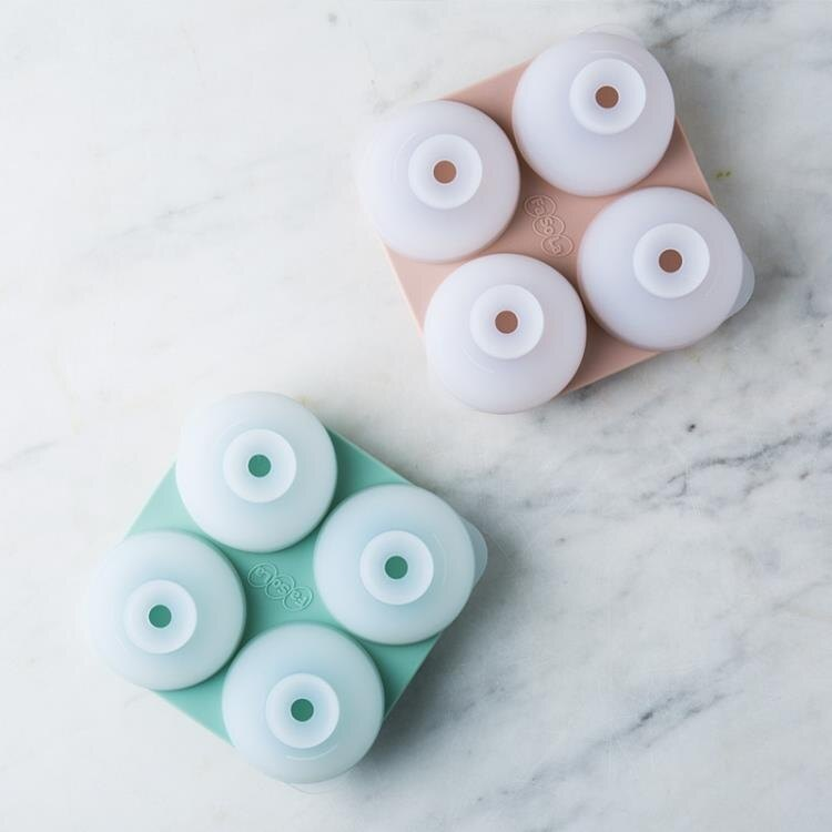 創意冰塊矽膠模具diy自製雪糕冰球磨具帶蓋威士卡冰塊盒家用