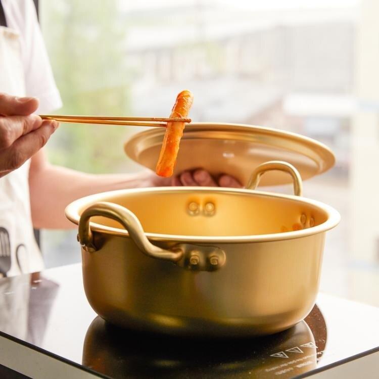 湯鍋 韓式泡面鍋小煮鍋小湯鍋家用燃氣韓國拉面鍋方便面鍋具雙耳黃鋁鍋