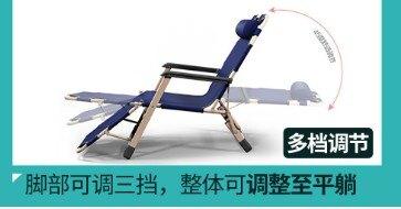 【躺椅折疊床F-腳步可調3檔側躺2檔-1款/組】折疊午休床睡椅行軍床免安裝-7201012