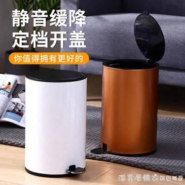 不銹鋼垃圾桶家用帶蓋衛生間廚房客廳創意廁所腳踏式北歐有蓋大號 NMS