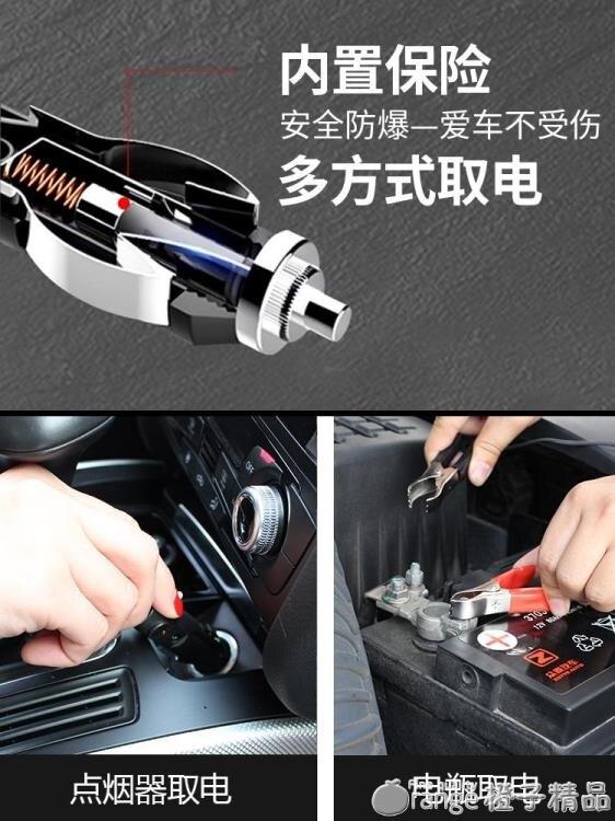 尤利特車載充氣泵電動高壓小型汽車輪胎打氣筒轎車用加氣泵便攜式