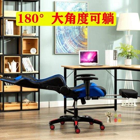 電腦椅 電競椅家用可躺主播椅子辦公椅網吧游戲椅老板舒適久坐T 6色 秋冬新品特惠