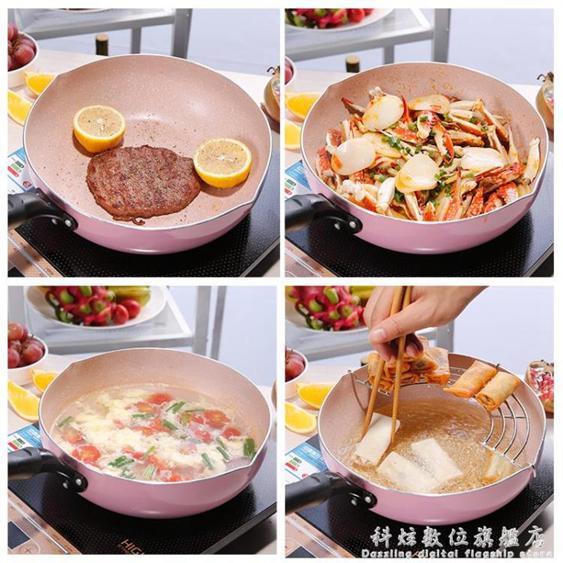 麥飯石小炒鍋不黏鍋平底鍋炒菜鍋家用燃氣灶適用粉色鍋電磁爐專用