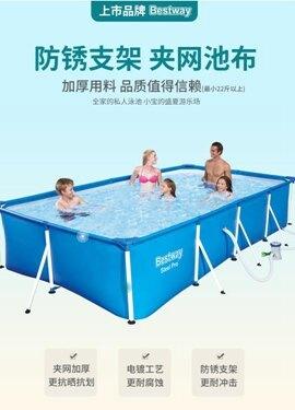 泳池 支架兒童遊泳池大號成人兒童戲水池加厚大型戶外 年中慶降價HRYC