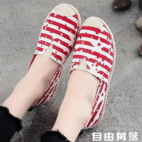 一腳蹬 老北京布鞋女鞋懶人漁夫鞋休閒百搭防滑孕婦單鞋平底潮 自由角落