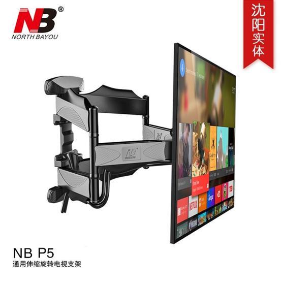 P432-55寸纖薄可調節伸縮傾仰旋轉支架搖臂平板電視顯示器掛架