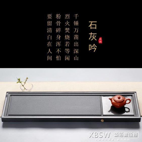 烏金石茶盤60公分家用簡約日式現代石頭茶臺茶海功夫茶具托盤
