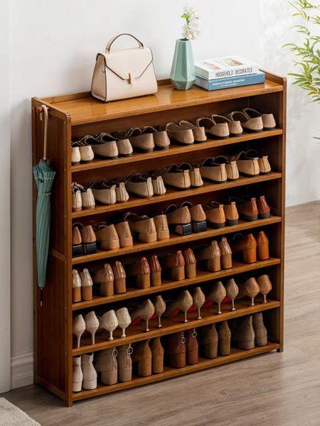 【618購物狂歡節】鞋架子簡易放門口收納家用室內好看多層防塵經濟型實木特價竹鞋櫃