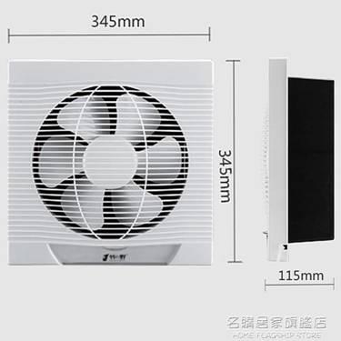 氣扇10寸廚房窗式排風扇排油煙 家用衛生間強力墻壁抽風機 NMS