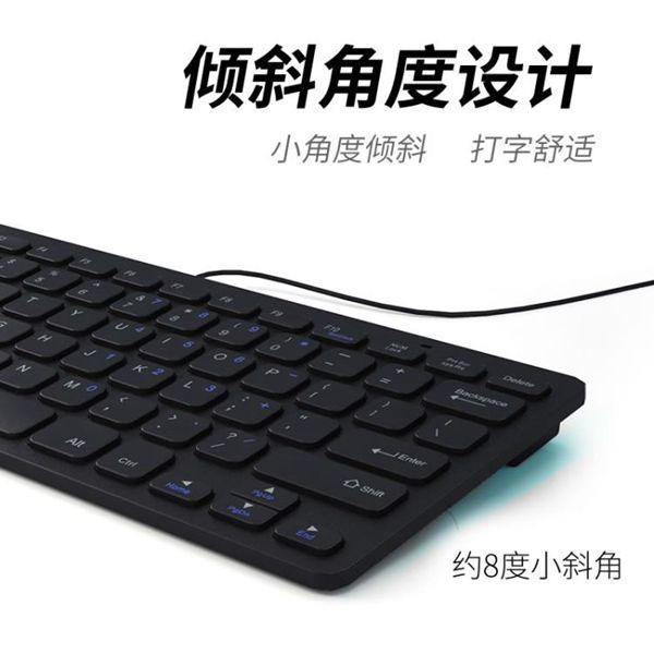 BOW航世 迷你usb有線小鍵盤 家用辦公筆記本臺式電腦外接無線鍵盤