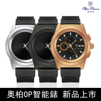 Olym Pianus 奧柏表 OP智能錶 靚Watch(三色可選)男錶-SW001G /44mm