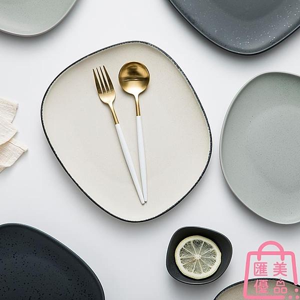 盤子菜盤家用創意盤子北歐西餐盤牛排盤陶瓷盤子【匯美優品】