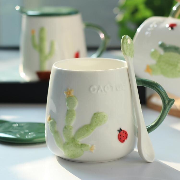 創意簡約馬克杯帶蓋勺陶瓷杯子咖啡杯早餐牛奶杯成人情侶可愛水杯