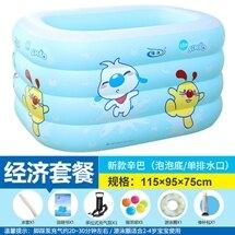 充氣游泳池 兒童游泳池充氣保溫嬰幼兒童寶寶游泳桶家用洗澡桶新生兒浴盆