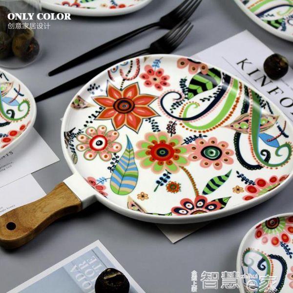 【618購物狂歡節】西餐盤創意啞光釉下彩餐具相思木把手陶瓷盤牛排西餐盤意面盤碟北歐餐具