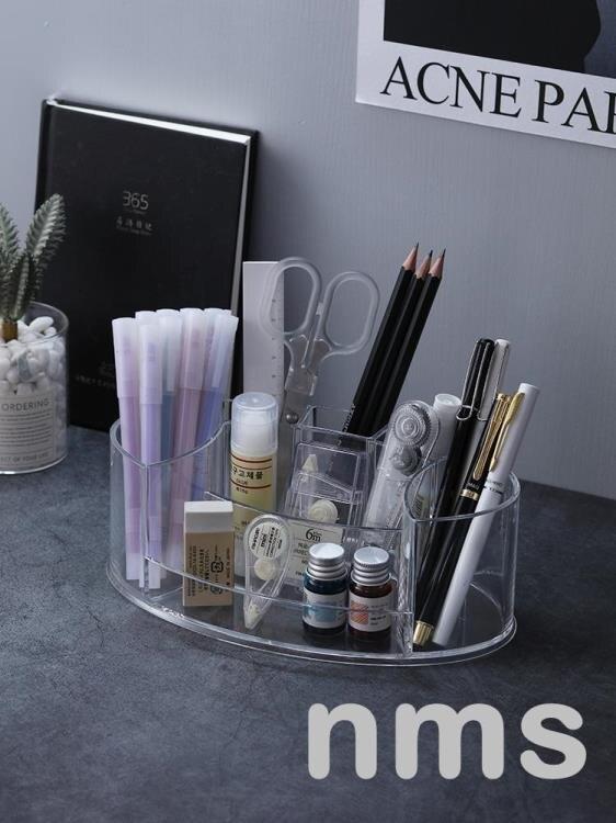 透明筆筒 北歐創意ins多功能女化妝刷桶收納盒學生桌面可愛筆架