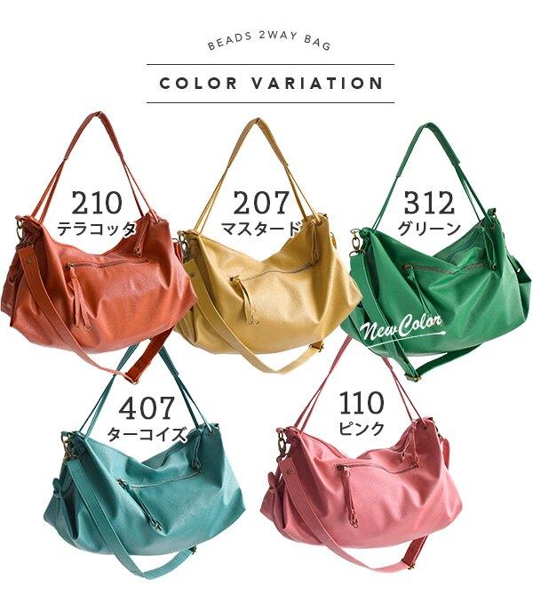 日本e-zakkamania zootie / 2way可愛肩揹包 通勤包 / 21114-0700930 / 日本必買 |件件含運|日本樂天熱銷Top|日本空運直送|日本樂天代購