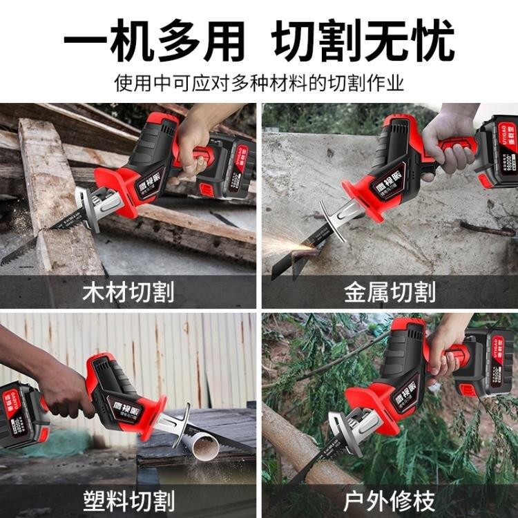 電鋸 電動馬刀鋸手持多功能充電式鋰電往復鋸小型戶外家用大功率電鋸 OB7427