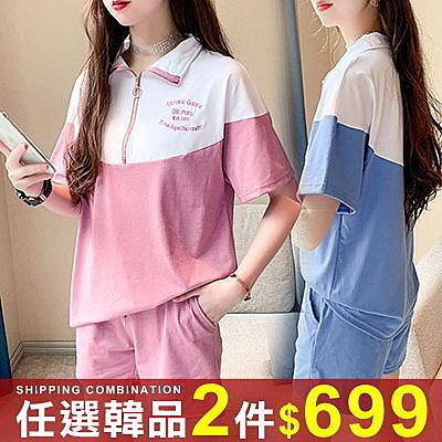 任選2件699套裝學院風LOGO運動POLOT恤短褲套裝【08G-M1460】