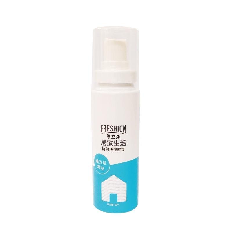 護立淨 抗菌防霉噴劑 (居家生活專用) - 60ml X 3瓶