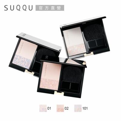 SUQQU 晶采淨妍蜜粉餅 6.6g