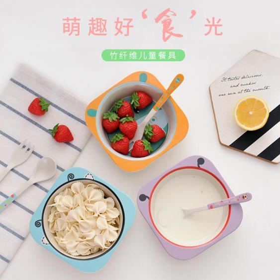 竹纖維兒童碗筷套裝防摔餐具碗家用創意寶寶吃飯碗可愛卡通飯碗-