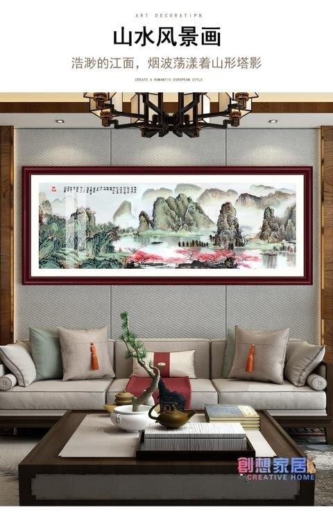 壁畫 風水靠山招財掛字畫鴻運當頭國畫辦公室客廳裝飾背景墻聚寶盆JY【概念3C】