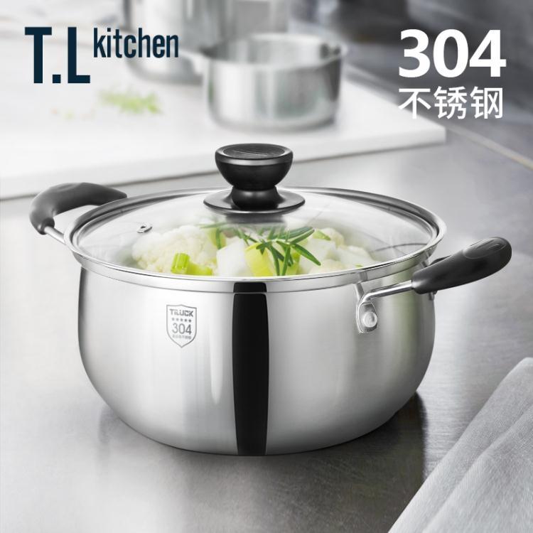 湯鍋-蒂洛克304不銹鋼湯鍋20cm家用燉鍋電磁爐通用24cm加厚煮鍋鍋具