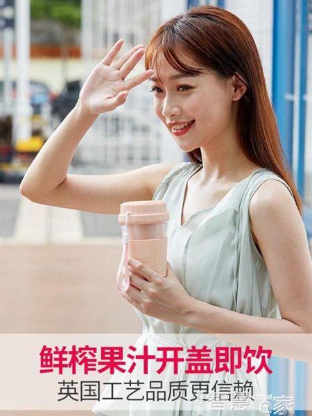 【618購物狂歡節】榨汁機太太便攜式榨汁機家用水果小型充電迷你榨汁杯電動炸果汁機