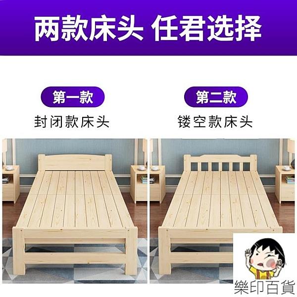 折疊床 100cm夏季爆款折疊床實木簡易午休床 折疊床 單人成人實木折疊床折疊省空間 樂印百貨
