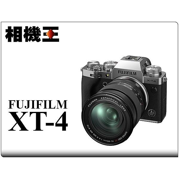 Fujifilm X-T4 Kit組 銀色〔含 XF 16-80mm〕平行輸入