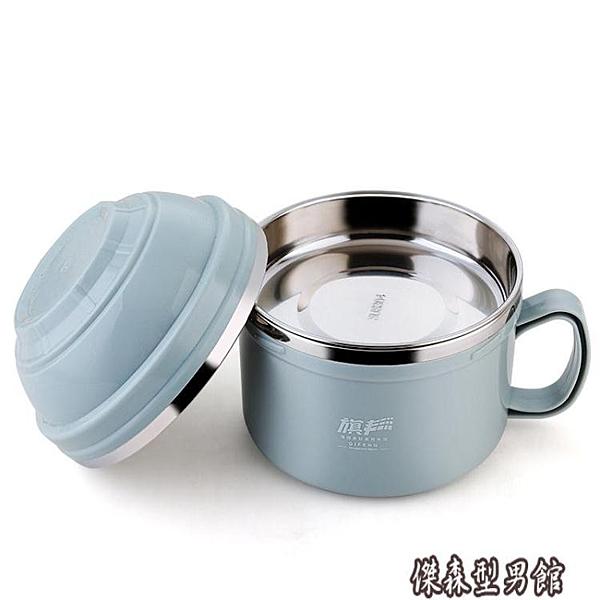 304不銹鋼泡面碗帶蓋打飯碗食堂飯盒學生單個快餐杯碗宿舍用神器 傑森型男館