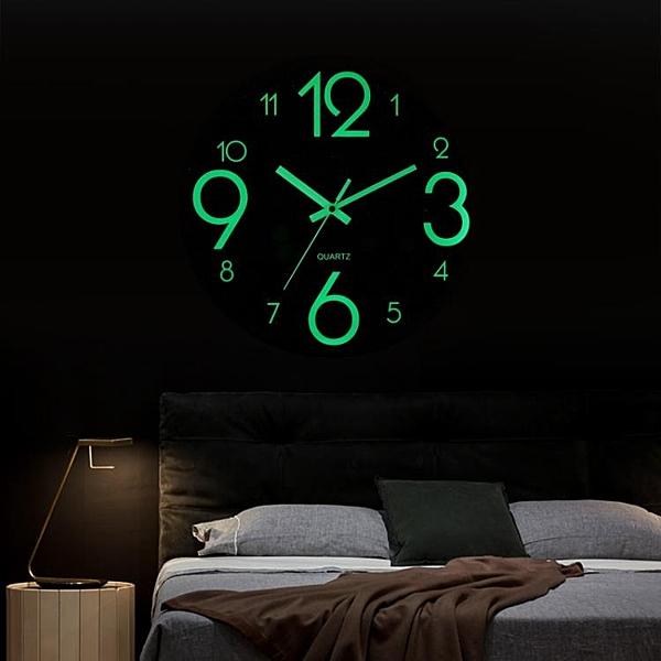 夜光掛鐘臥室靜音鐘表家用客廳時尚簡約網紅創意個性北歐時鐘掛墻