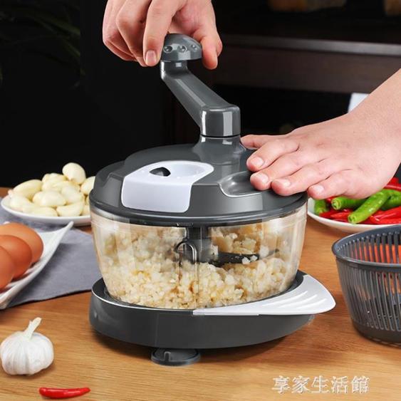 蒜泥器手動姜蒜攪碎機打絞蒜器蒜蓉小型家用壓蒜末廚房搗蒜泥