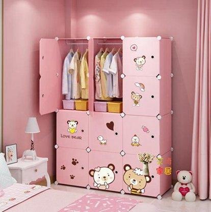 衣櫃 簡易兒童衣櫃女孩組裝儲物塑料兒童寶寶小衣櫥卡通收納櫃子經濟型T 秋冬新品特惠